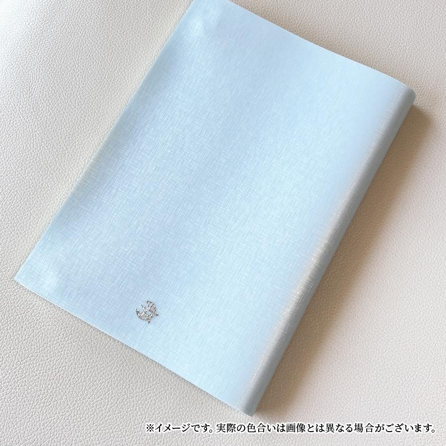 占導ダイアリー表紙(裏)